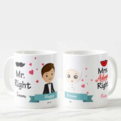 Kado Pernikahan Cikarang - Mug Elegan