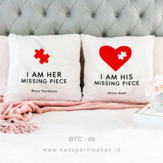 Kado Pernikahan Teman - Bantal Handmade Custom