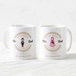 Kado Pernikahan Untuk Kakak Mug Custom