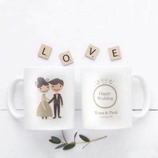 Kado Pernikahan Buat Mantan Mug Cantik