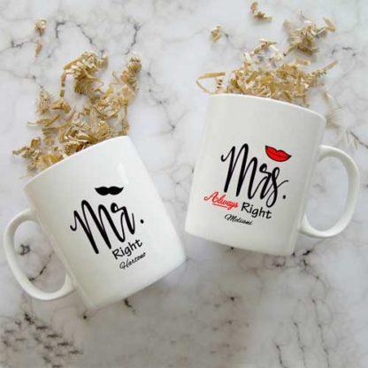 Kado Pernikahan Dari Sahabat - Mug Unik Custom